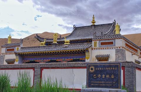 苏敏吉林(庙海子)旅游景点攻略图