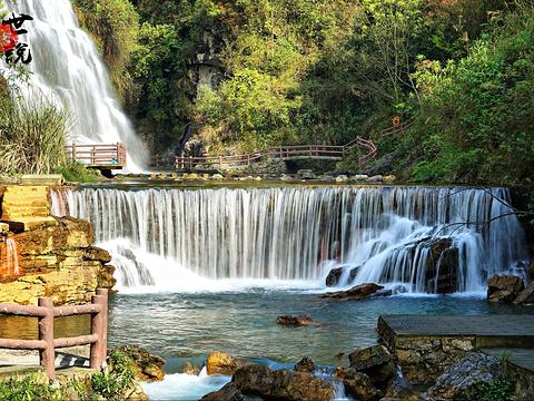 天意谷旅游景点图片