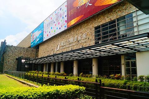 台湾美术馆的图片