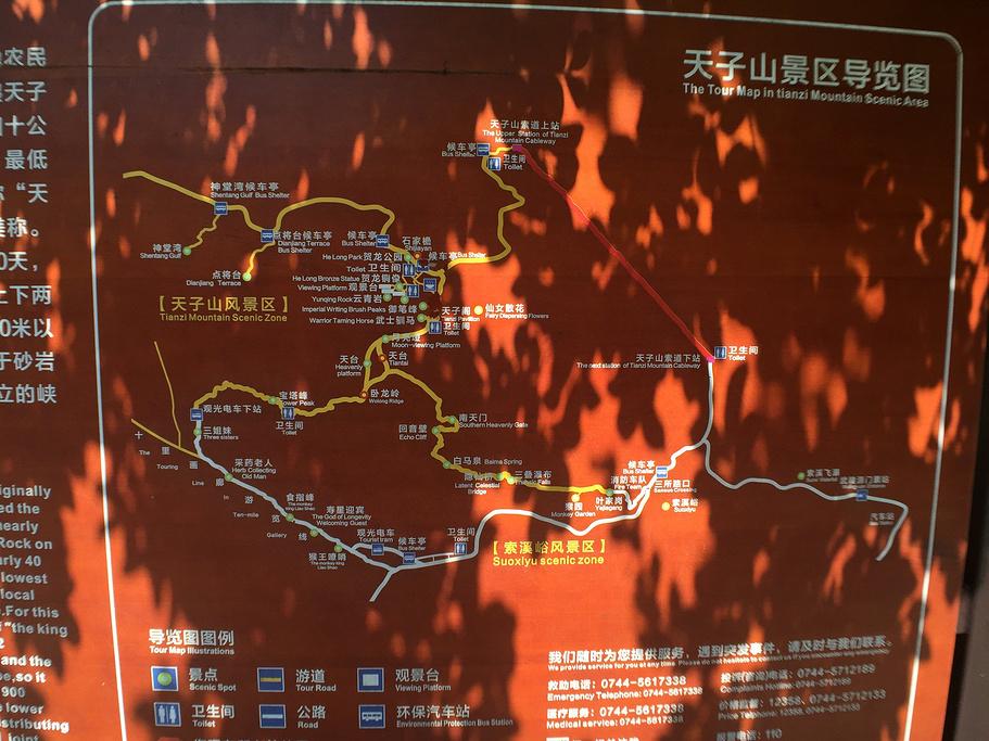 老屋场旅游导图