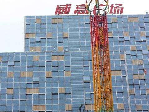 威高广场购物中心旅游景点图片