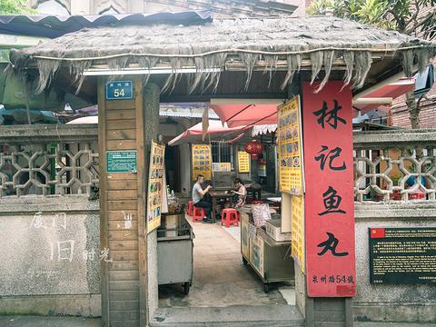 林记木担鱼丸汤旅游景点图片