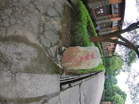 小平小道旅游景点图片