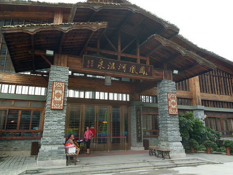 柳州凤凰河温泉的图片