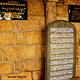 伊斯兰圣墓