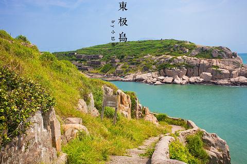 青浜岛旅游景点攻略图