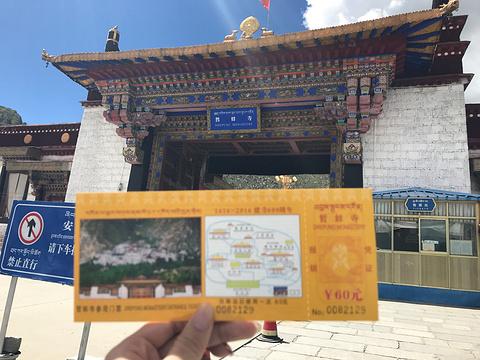 哲蚌寺旅游景点攻略图