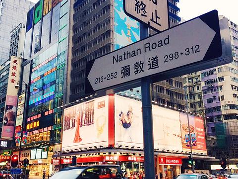 皇后大道中旅游景点图片
