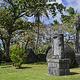 塔加屋遗迹