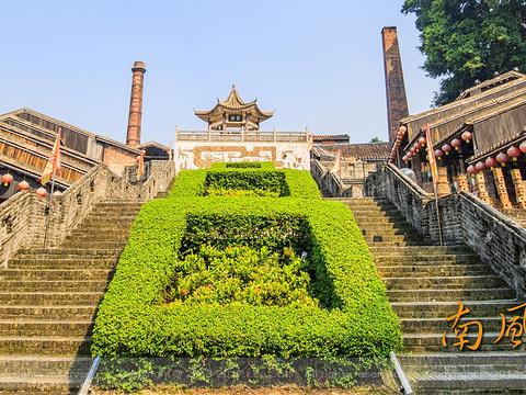 南风古灶旅游景点图片