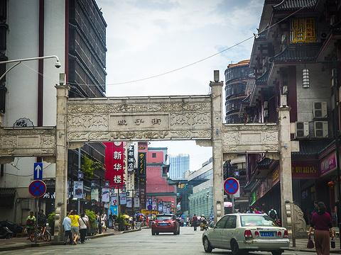 坡子街旅游景点图片