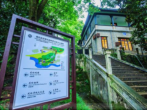 蒋氏故居旅游景点图片