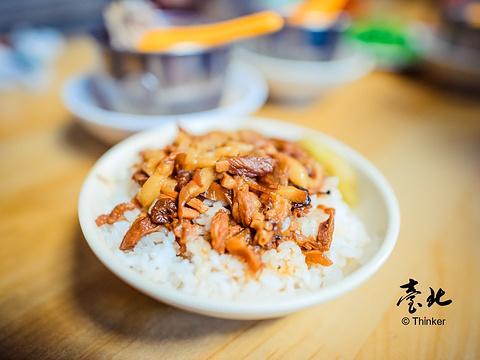 金峰卤肉饭旅游景点图片