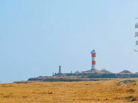 镇海角旅游景点图片