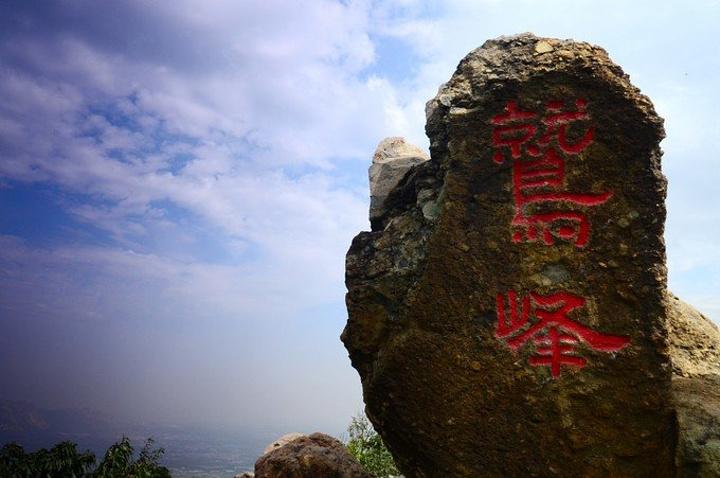"""""""...光,不过在中国旅行,好的自然风光处自然也少不了道观寺庙等宗教修炼或养生场所,这一定是避不开的吧_鹫峰国家森林公园""""的评论图片"""