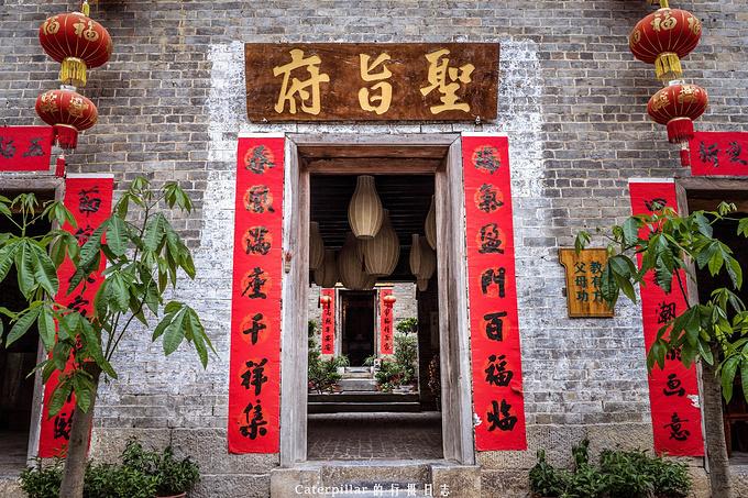 昭平黄姚古镇圣旨府酒店图片