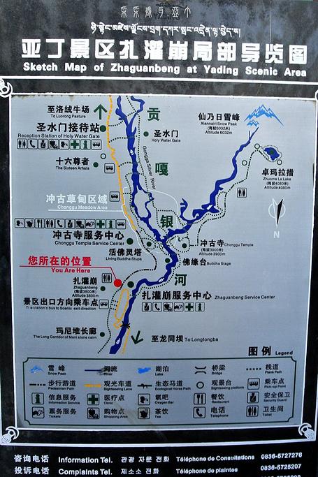 稻城亚丁旅游导图