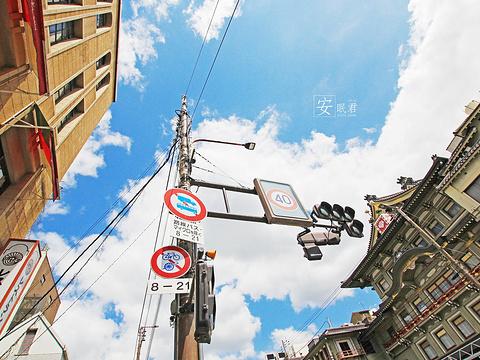 锦天满宫旅游景点图片