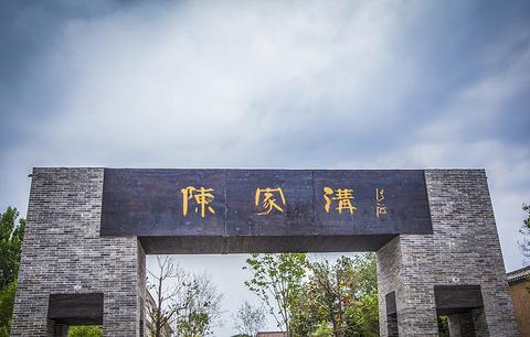 陈家沟旅游景点攻略图