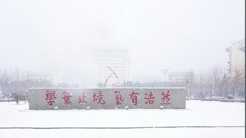 山东大学(威海)旅游景点攻略图