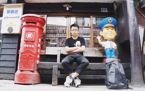 菁桐火车站旅游景点攻略图
