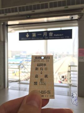 新乌日车站旅游景点攻略图