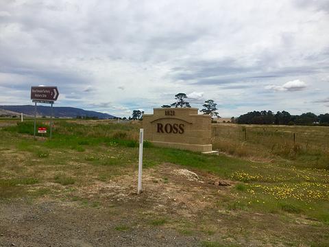 罗斯小镇旅游景点图片
