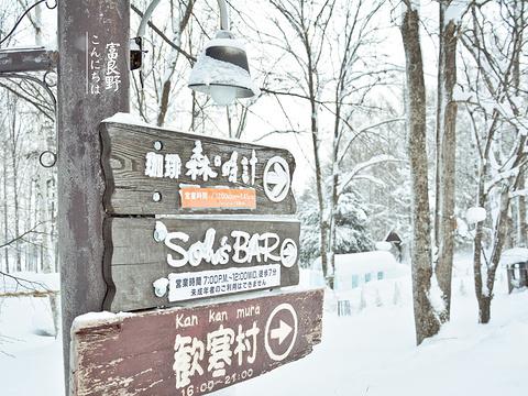 森林精灵的阳台旅游景点图片