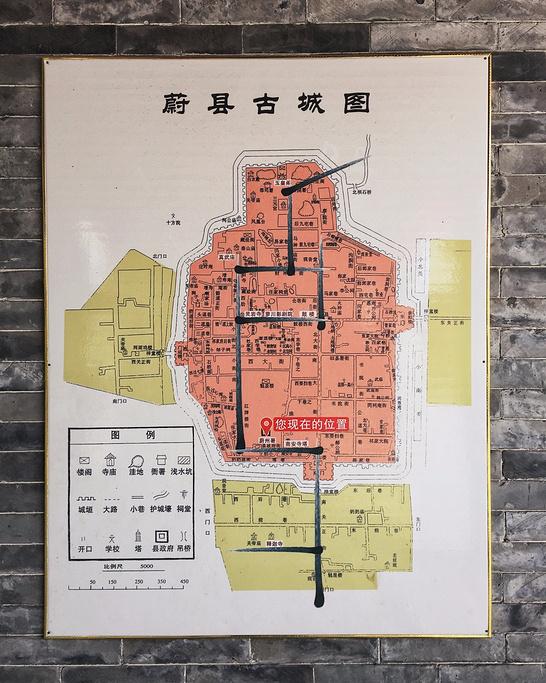 蔚县玉皇阁旅游导图