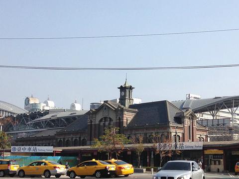 台中火车站的图片