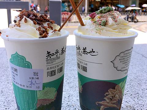 茶颜悦色(太平街店)旅游景点图片