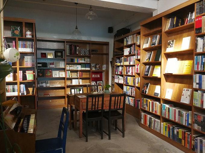 琦竻书店图片