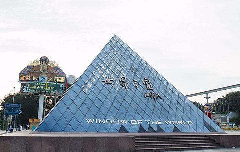 世界之窗旅游景点攻略图
