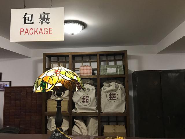 """""""虽然我是自驾,但在南京,酒店的服务人员告诉我不建议我开车去各个景点,停车不方便_南京博物院""""的评论图片"""
