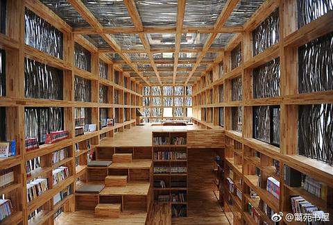篱苑图书馆旅游景点攻略图