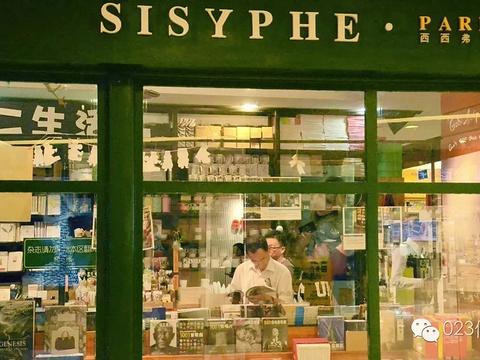 西西弗书店(北城天街店)旅游景点图片
