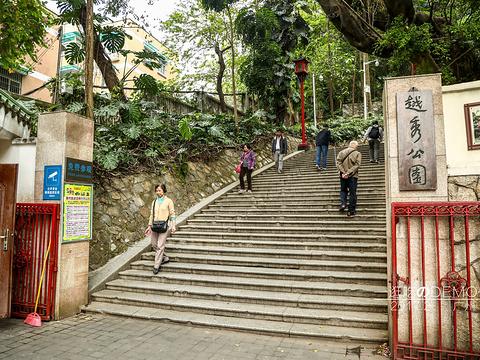 越秀公园旅游景点图片
