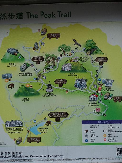 太平山顶旅游导图