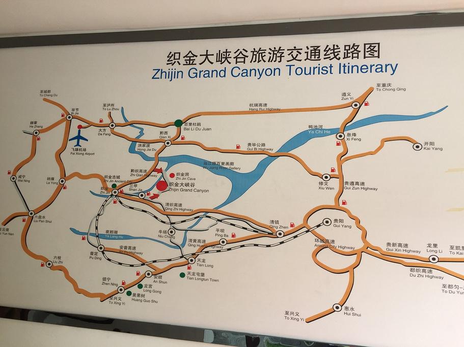 织金大峡谷旅游导图