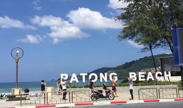 泰国🇹🇭普吉岛