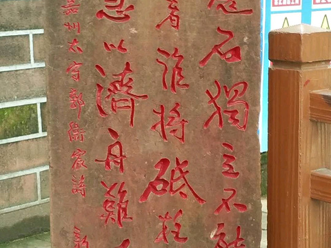 夹江千佛岩旅游景点图片