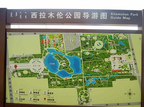 西拉木伦公园旅游景点攻略图