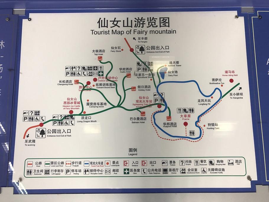 仙女山旅游导图