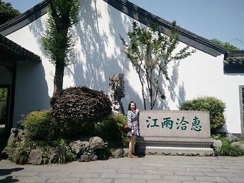 南京总统府旅游景点攻略图