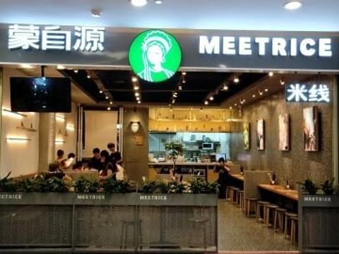 悦荟广场旅游景点图片