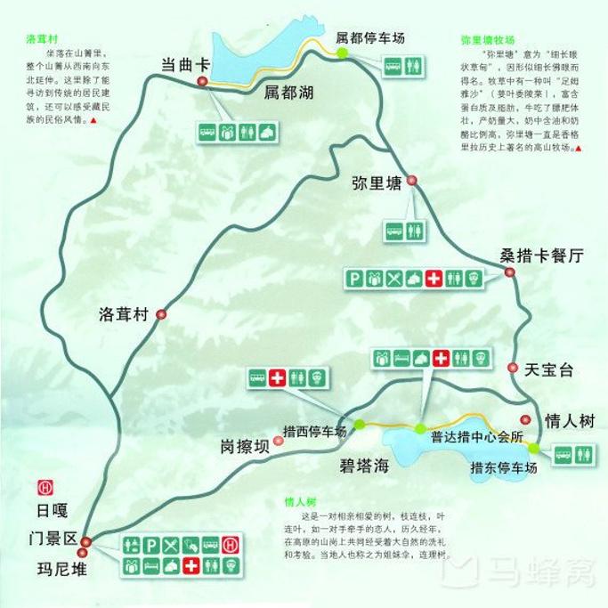 普达措国家公园旅游导图