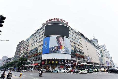 三王街的图片