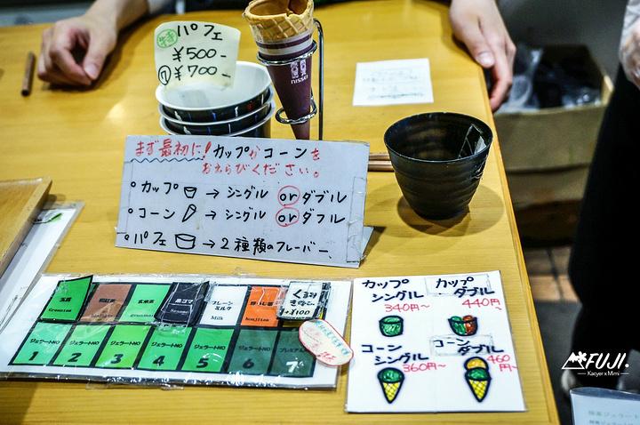 """""""我们选择了传说中最好吃的NO.3和红茶味双拼,非常safe的搭配,果然好吃_nanaya抹茶冰淇淋店""""的评论图片"""