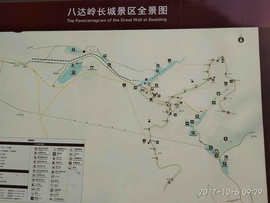 八达岭长城旅游导图