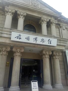 旅顺博物馆旅游景点攻略图